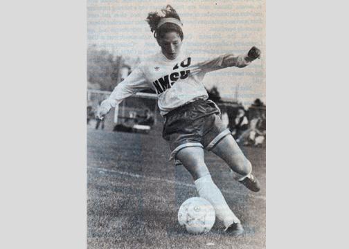 Susana Mendoza Biography